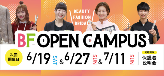 BF OPENCAMPUS